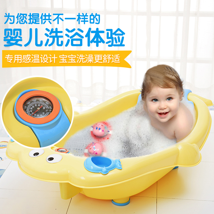 China Infant Baby Tub, China Infant Baby Tub Shopping Guide at ...
