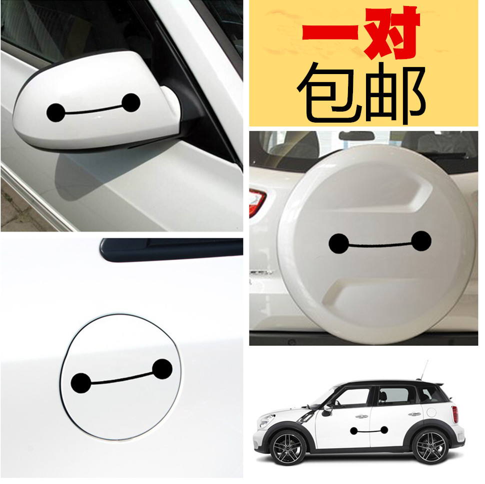 Large white car stickers car body stickers cute cartoon stickers super marines white fat fat dudu