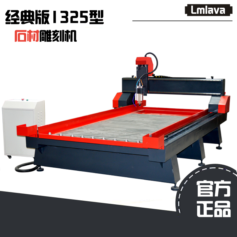 Lavo 1325 tiles tombstone engraving machine stone engraving machine engraving machine woodworking engraving machine advertising engraving machine