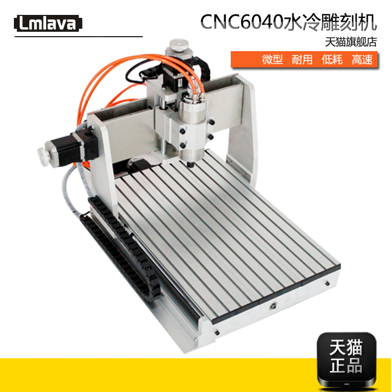 Lavo CNC6040 miniature engraving machine precision carving crafts carving woodworking advertising usb cnc engraving machine