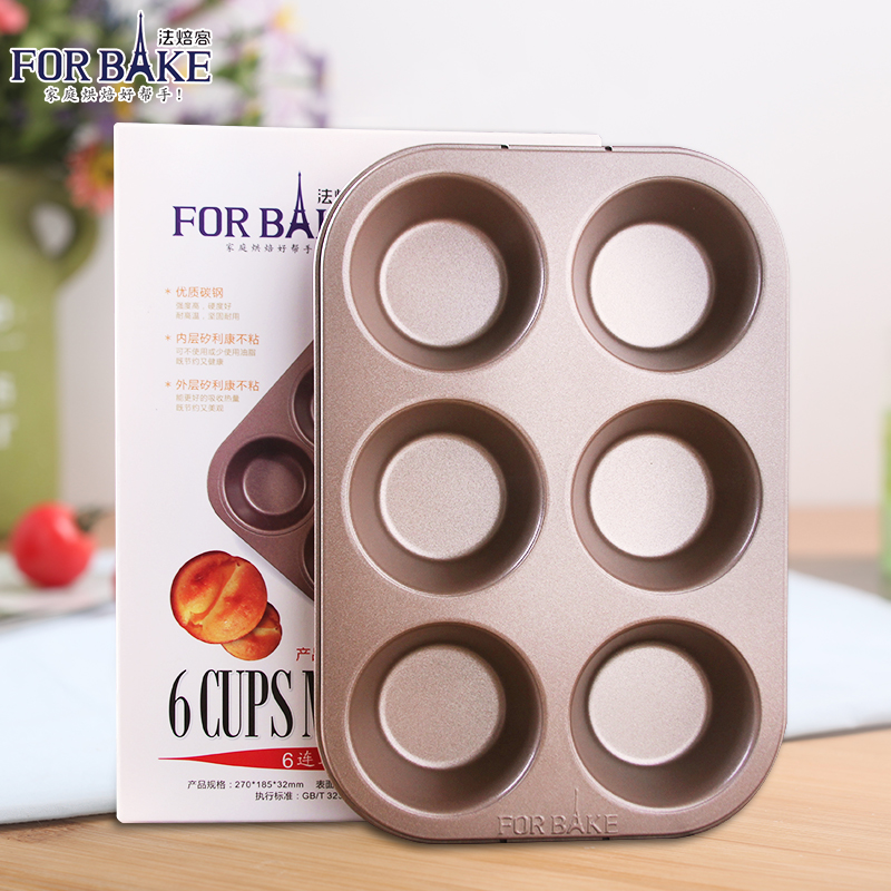 Law 6 even muffin cake pan baking off six nonstick muffin pan cake mold bread baking tray Baking mold