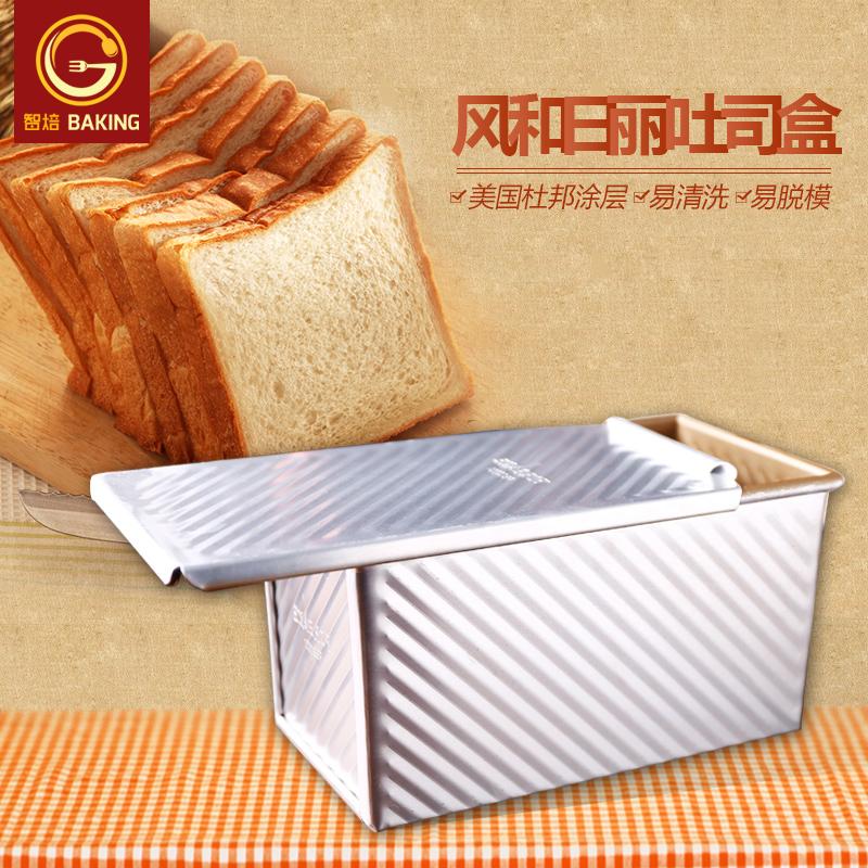 Law off baking baking mold golden toast toast box corrugated nonstick toast bread mold more specifications