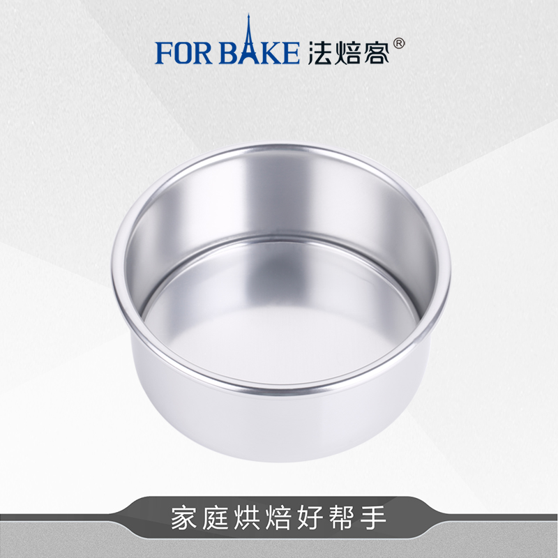 "Law off baking circular hearth anode chiffon cake mold cheese cake mold 4 ""6"" 8"" 10 ""with oven"