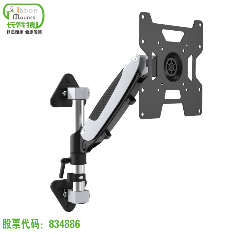 Get Quotations Lcd Tv Rack Stand Wall Bracket Universal Rotating Telescopic