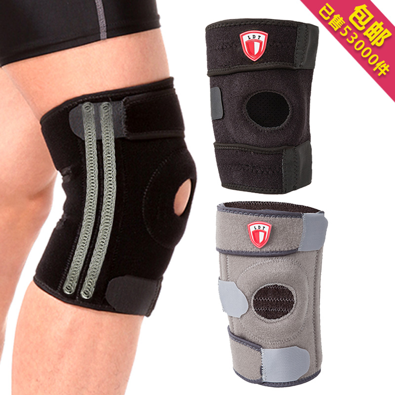 Ldt innerspring support strengthening breathable outdoor riding mountaineering sports men and women running basketball knee brace