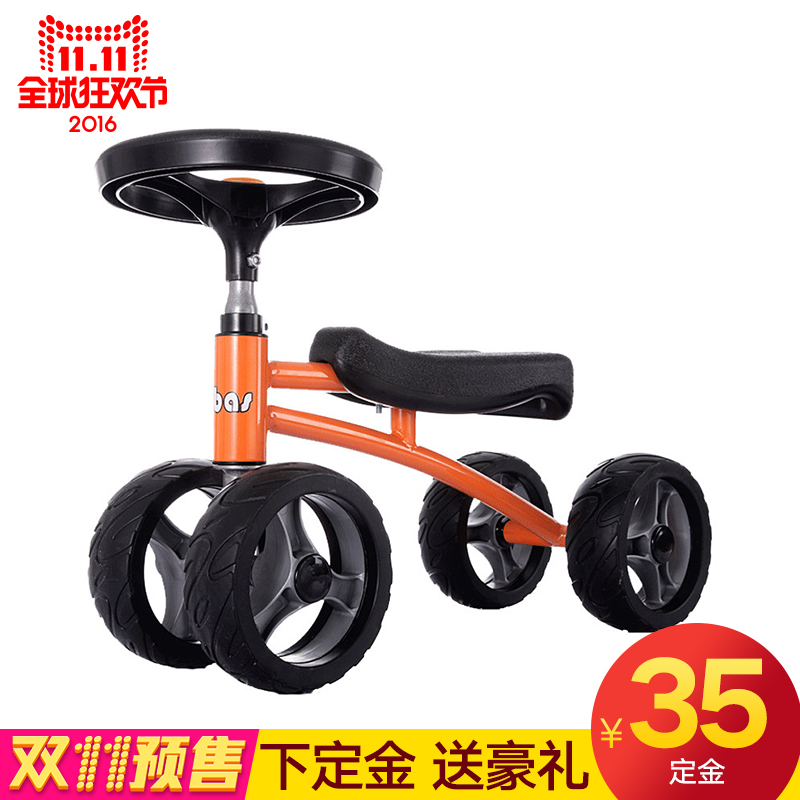 Le bus walker car four children scooter slippery car baby walker walker riding the line balance stepping car