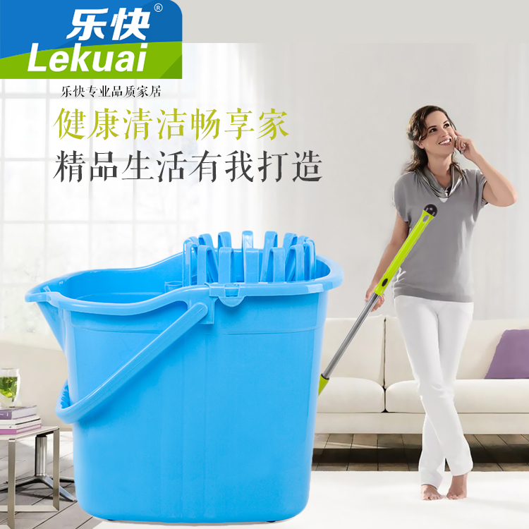 Le fast thick plastic squeeze mop water wrung mop bucket household mop bucket mop bucket mop bucket pulley Barrel