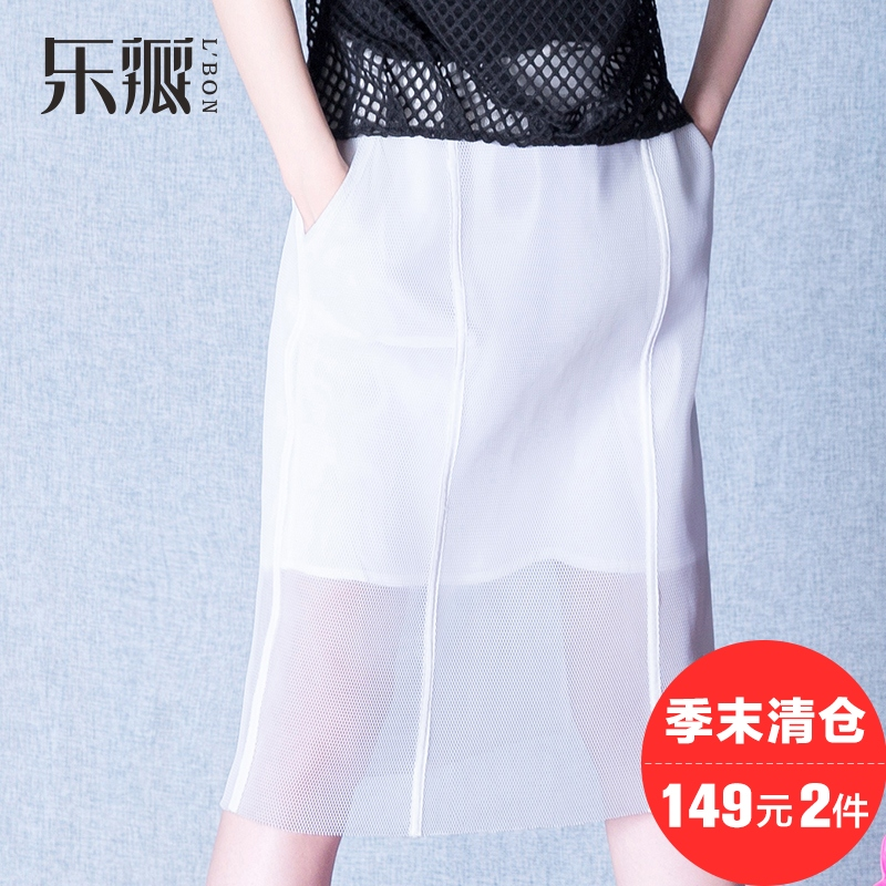 Le flap 2016 summer new solid color gauze skirt package hip skirts women organza lace dress summer white hundred ride