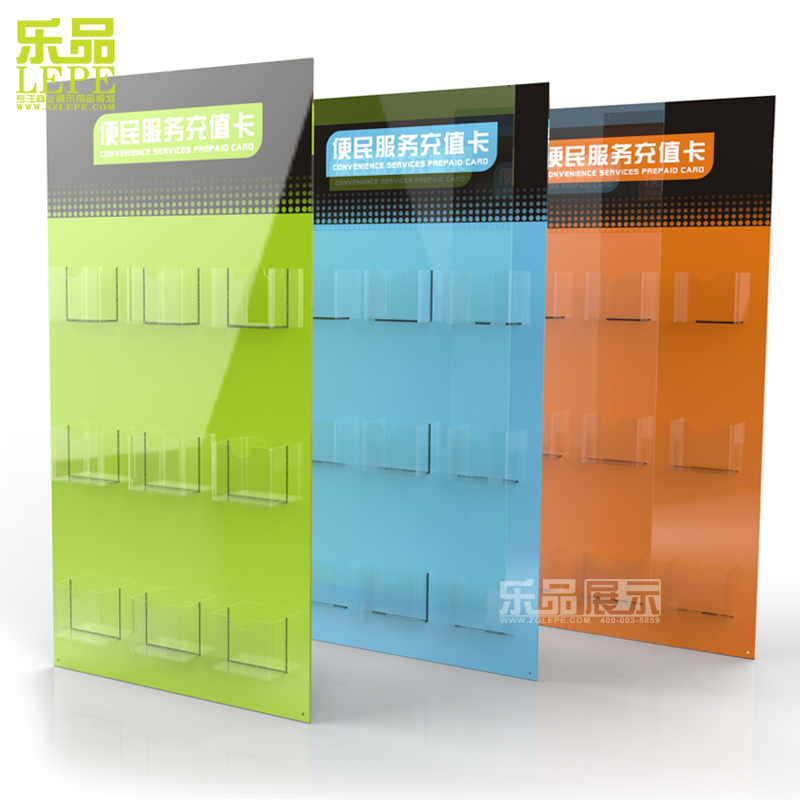 Le goods convenience store shelves accessories props guangdong prepaid card supermarket shelf display shelf convenience services shenzhen