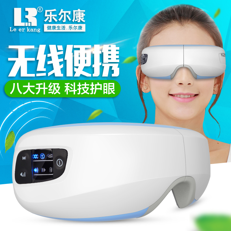 Le kang wireless device eye massager eye instrument eye massager eye protection device eye massager eye protection