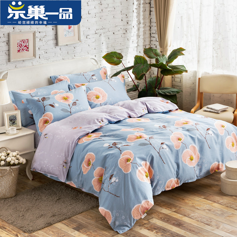 Le nest simoniir 200 * 230cm cotton denim bedding cotton quilt sheets pastoral princess suite