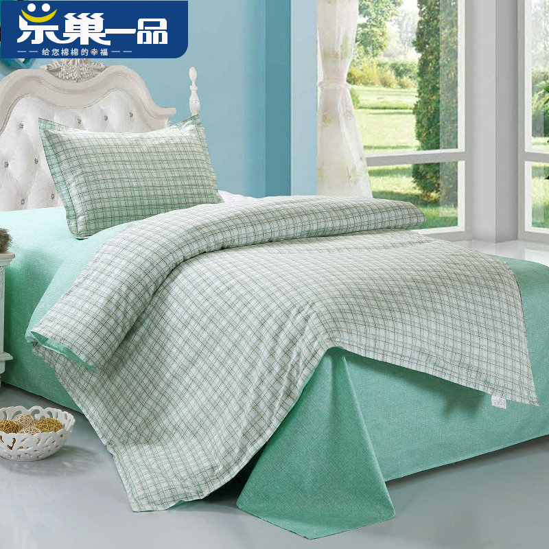 Le nest simoniir cotton student dormitory beds single cotton quilt crib bedding a family of three children free shipping
