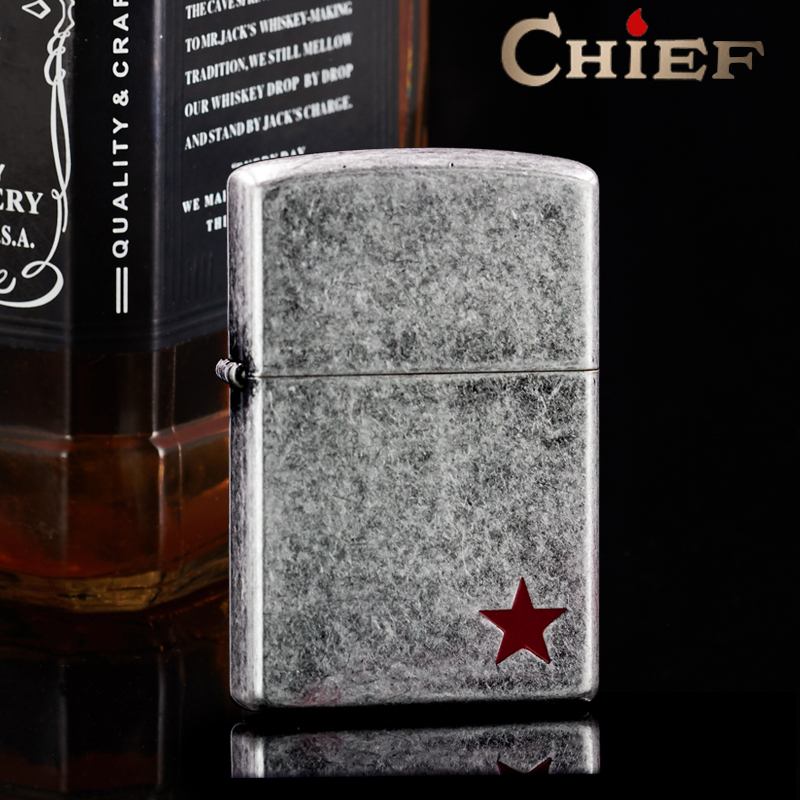 Leader kerosene windproof lighter copper red star classic ancient silver old ancient silver lighter free lettering