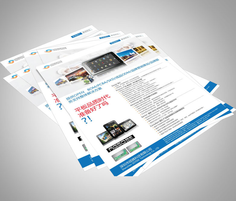 Leaflets printed color pages printed book production leaflets a4dm leaflets trifold design printed ads