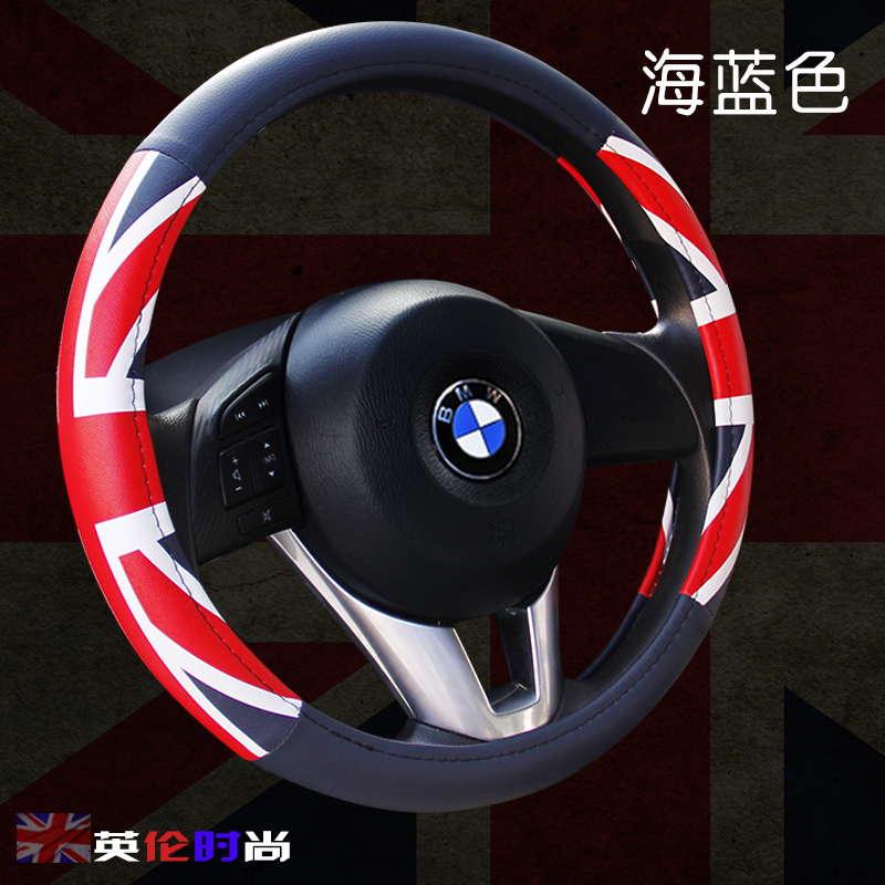 Leather car steering wheel cover beiqi magic speed magic speed s6/s3/S3L/h3f/h2/h3/ S2/h6 grips british style