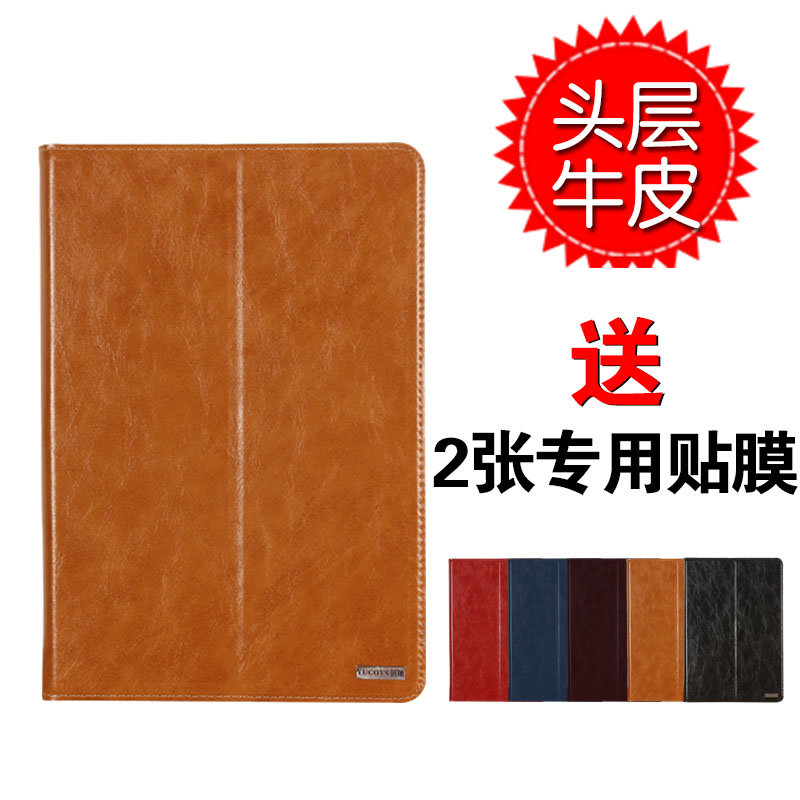 Leather millet rice pad tablet protective sleeve millet millet tablet tablet tablet leather protective sleeve smart meter pad protective shell