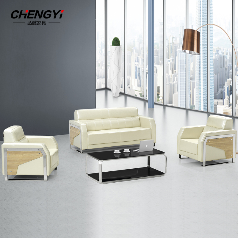 Leather office sofa table combination of modern minimalist parlor business reception office sofa leisure furniture