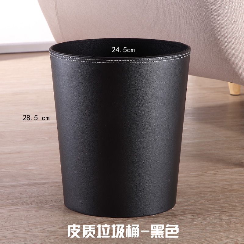 Leather texture masklike trash without cover creative home office living room hotel kitchen wastebasket trash