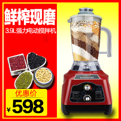 Lecon/music creators KYH-114-D sand ice tea shops commercial household electric ice machine sand mixer