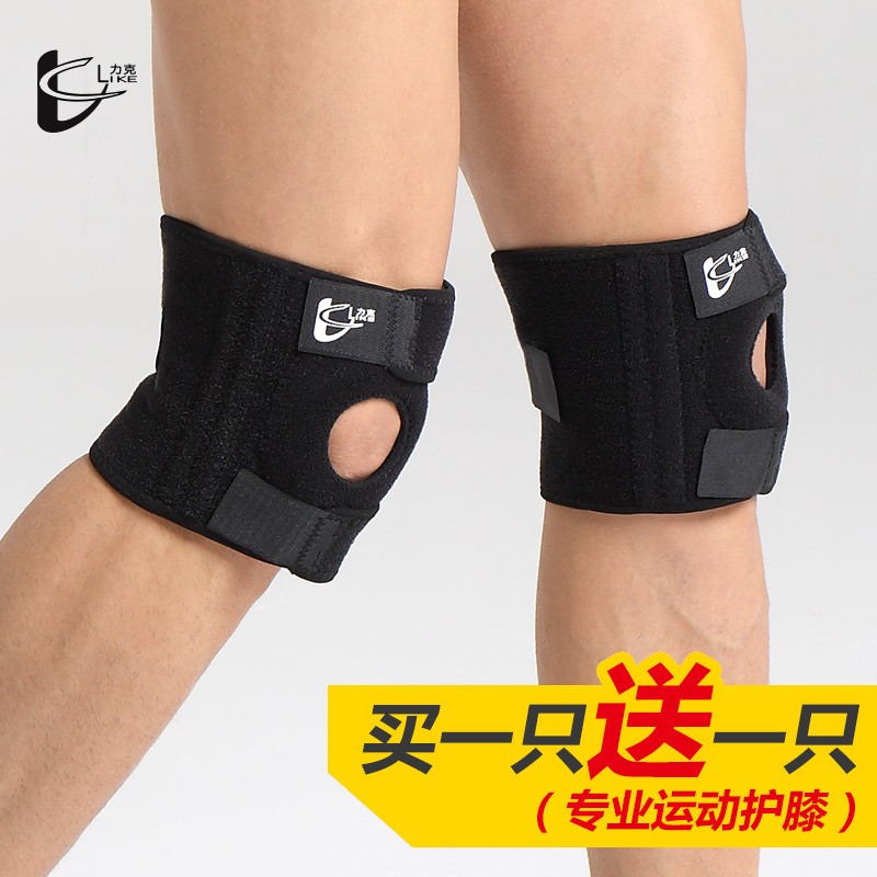 Lectra professional sports basketball knee knee riding mountaineering running outdoor fitness spring knee brace breathable men and women