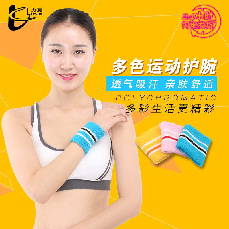 Lectra sports towel wrist wrist men and women children breathable cotton towel to wipe sweat wrist wrist badminton