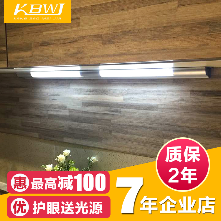 Led cabinet light sensor lights under cabinet lights under cabinet fixtures floor kitchen countertops cabinets decorative lights with energy saving Switch