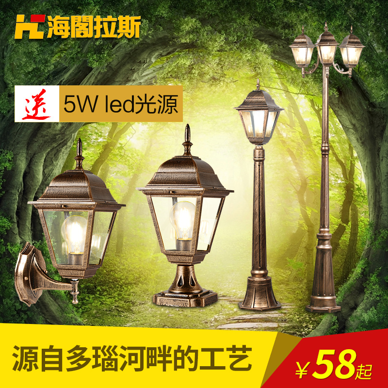 Led european chapiter residential villa garden lights balcony wall lamp waterproof outdoor lights wall lights lawn lights super bright