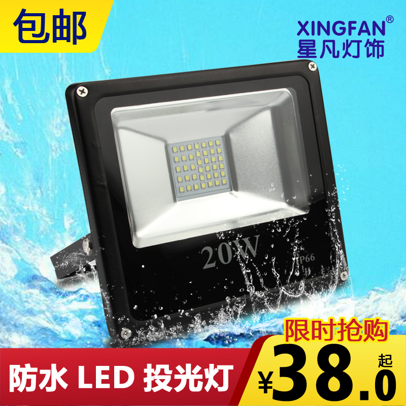 Led flood light outdoor spotlights illuminated tree lights waterproof signs 10W20W30 W50W floodlights advertising lights