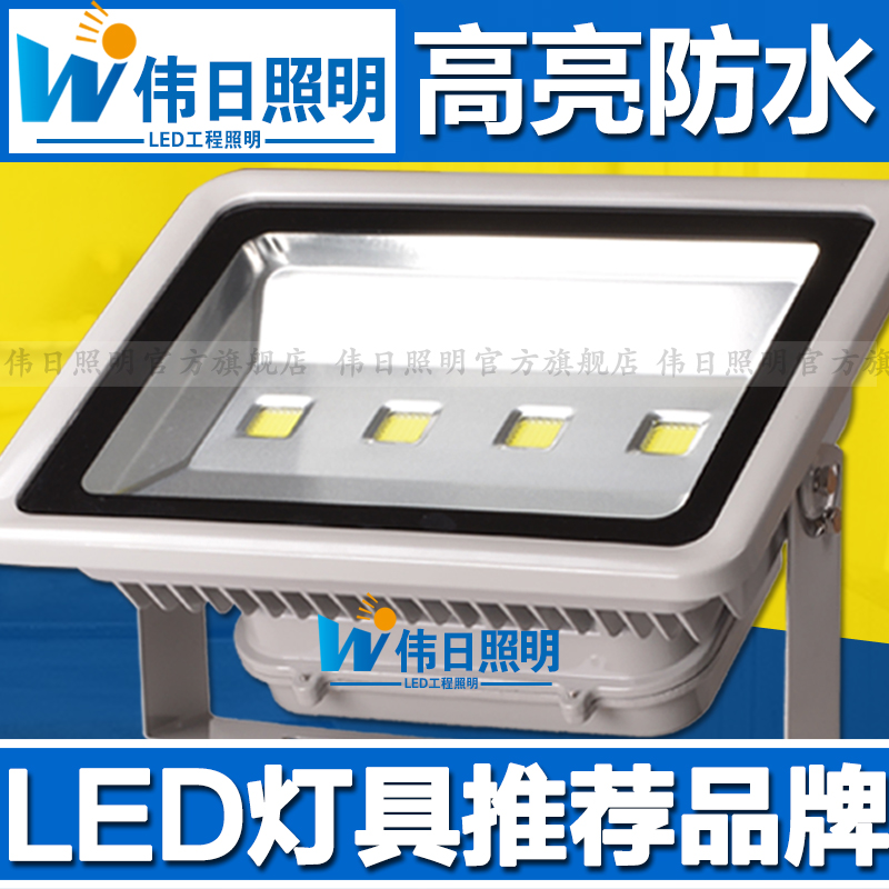 Led flood light projection lamp floodlight 100w200w outdoor waterproof outdoor advertising lights stadium plant lights