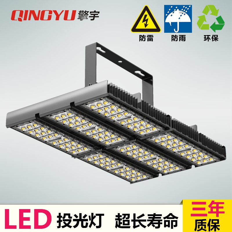 Led flood light street plaza stadium lights tunnel lights spotlights mining lamps 50w100w2 00w300w outdoor