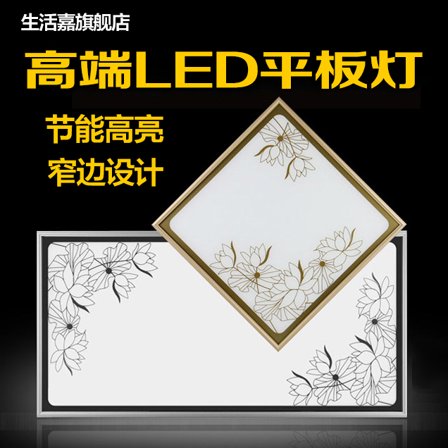 Led panel light 300*600 integrated ceiling lights ceiling lights led lights kitchen lights embedded lvkou between health