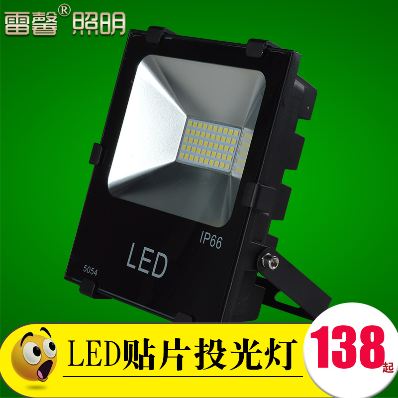 Led spotlight flood light 10w20w30w50w100w floodlight outdoor advertising signs lights warehouse light