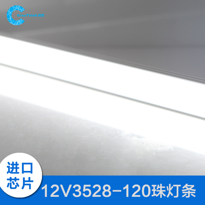 Led12v3528 counter large supermarket led lights with light bar counter light bar 30 m