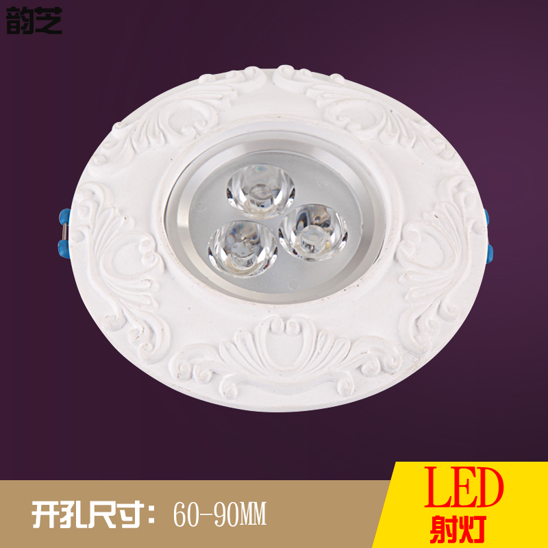Led3w ceiling spotlights downlight bovine ceiling lights embedded mysterious off tv backdrop aisle lights hole hole lamp energy saving