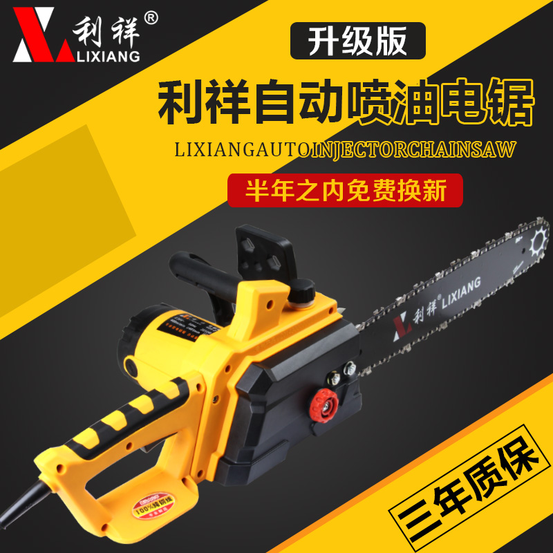 Lee cheung multifunction household electric chain saw chainsaw logging saws electric chain saws chainsaw logging saws woodworking tools