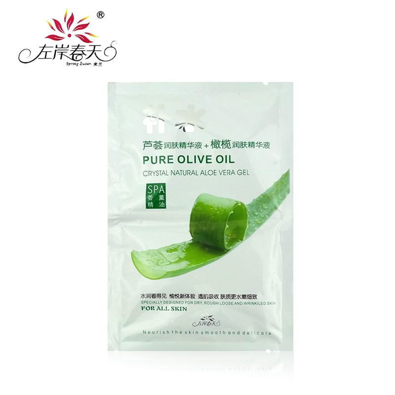 Left bank in the spring of natural crystal aloe vera gel + pure olive oil bath milk paste film