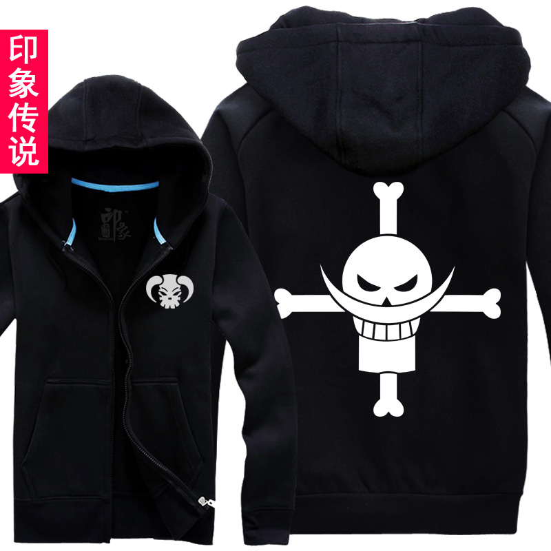 Legend impression piece sweater autumn and winter clothes anime luffy white beard female plus velvet male korean version of the coat