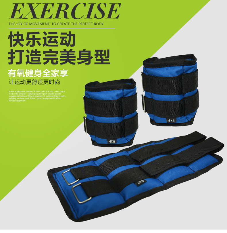 Leggings sandbags invisible hand tied load sandbags iron ore leggings sandbag adjustable children running training sport