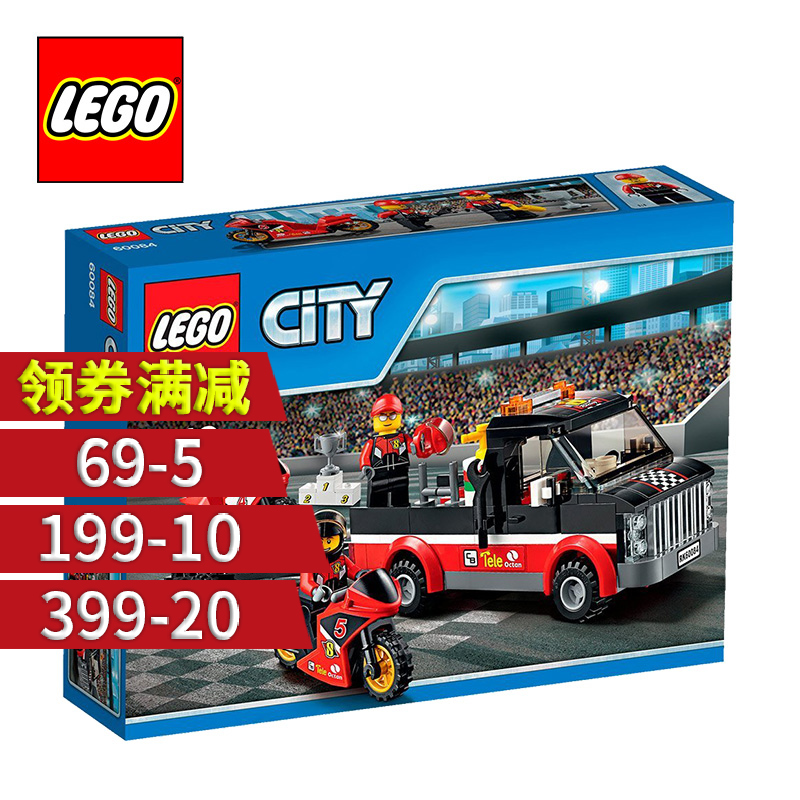 Lego city city series motorcycle racing truck 60084 children's toys assembled with dolls