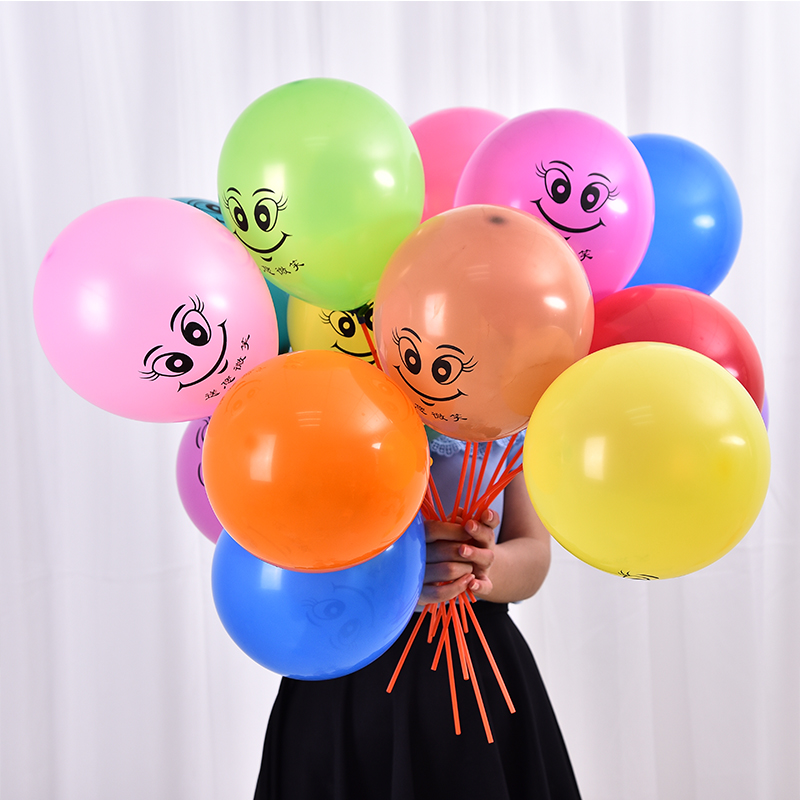 Lei yun 10 inch children's magic toy balloons birthday party balloon black eyes smiley balloon send you smile