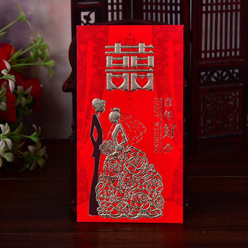 Lei yun wedding supplies creative personality married red envelopes changed to red envelopes festive red double happiness wedding red envelopes