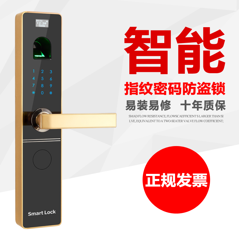 Leip intelligent remote lock home security door lock fingerprint password security locks electronic locks c class cylinder