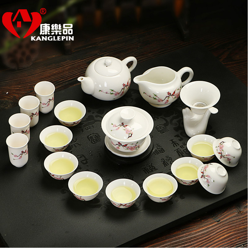 Leisure goods ceramic tea set package jade porcelain tea kung fu tea aroma cup white porcelain tea cup travel
