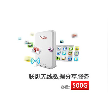 Lenovo lenovo multifunction wireless router wifi mobile hard disk usb3.0 mobile power storage