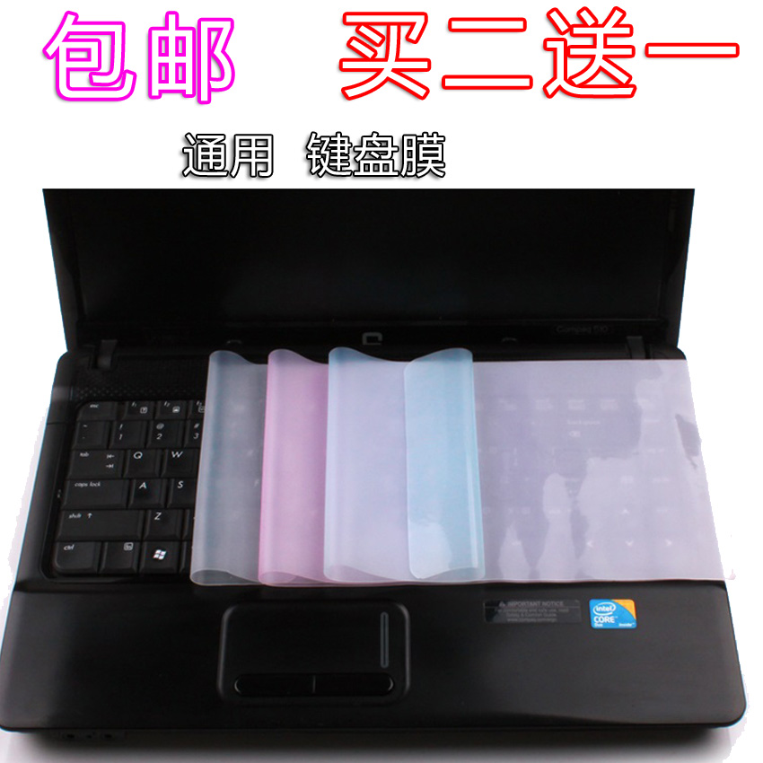 Lenovo samsung sony dell hp acer asus notebook computer keyboard membrane universal keyboard protective film