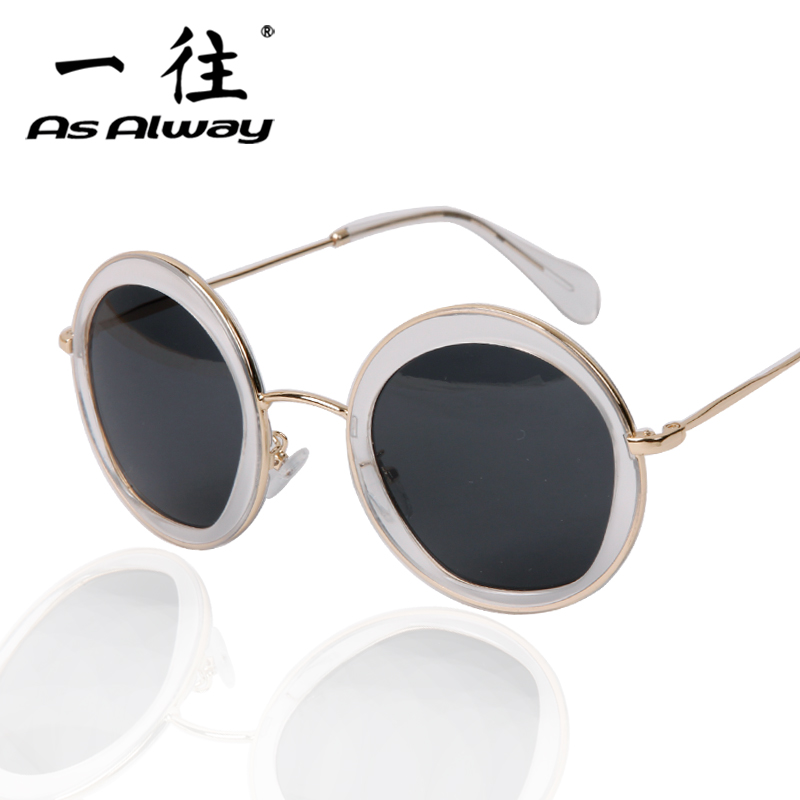 Leopard european and american big round sunglasses retro sunglasses round sunglasses cool sunglasses new fashion for men and women