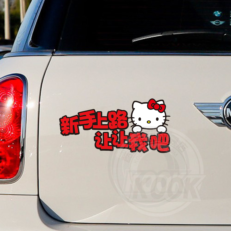 Let cute cartoon hello kitty novice funny car stickers car stickers rear warning