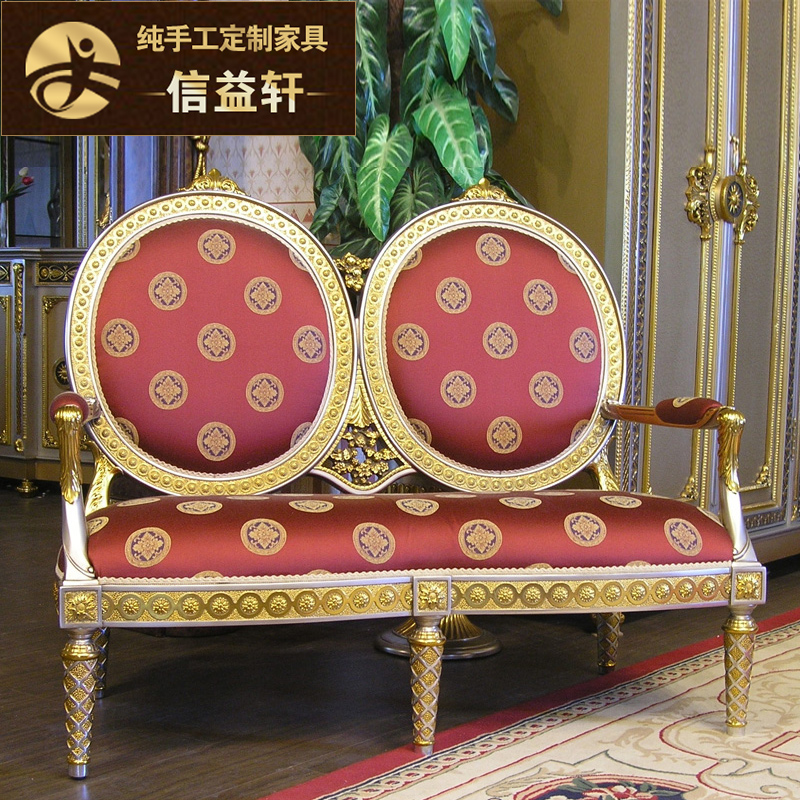 Letter benefits xuan american french wood sofa chair neoclassical european living room club red cloth chair