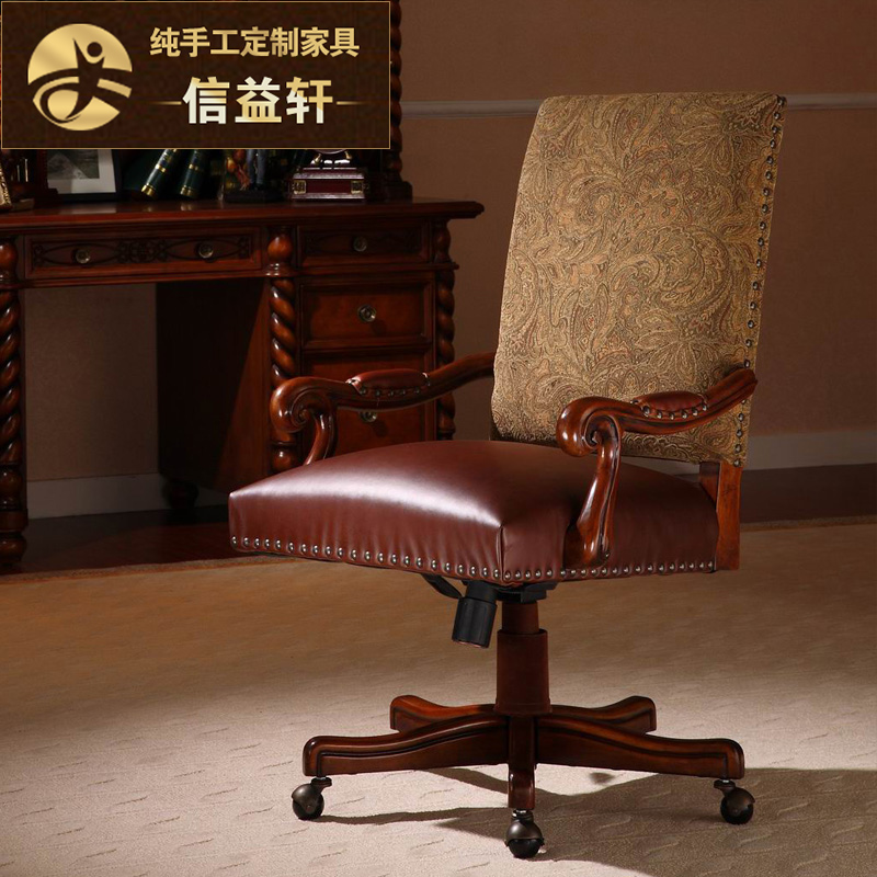 Letter benefits xuan boss ergonomic leather chair american european solid wood office chair computer chair swivel chair lift