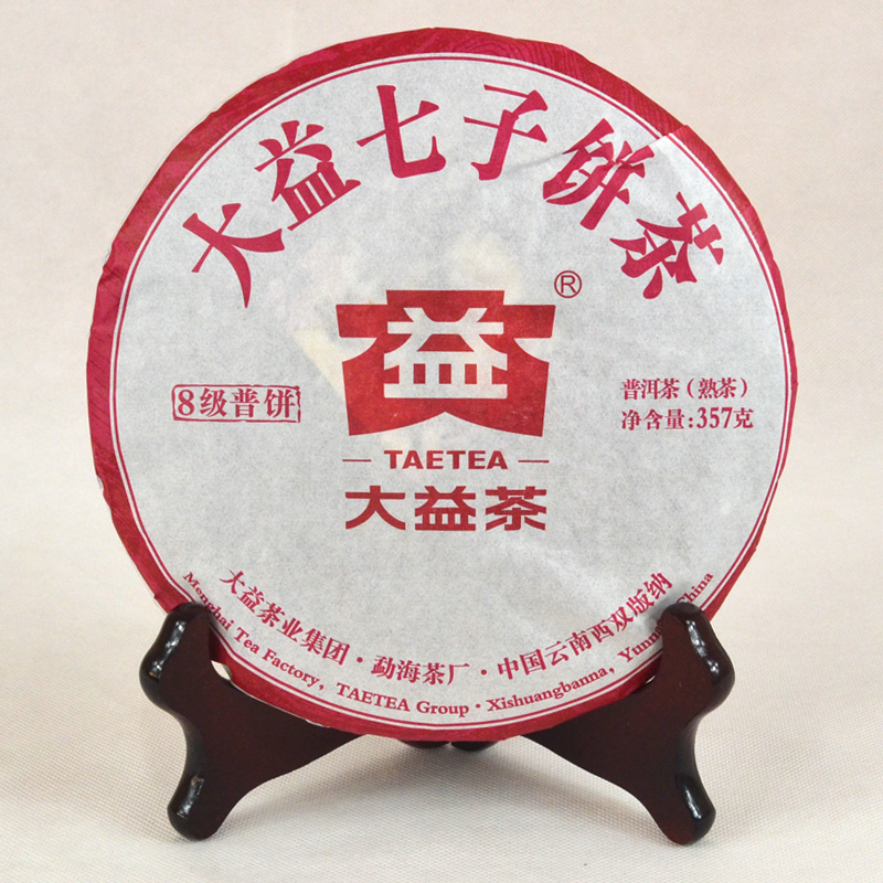 Letter dated 2016 from the eight grade pu great benefits pu'er tea cake tea cakes 1601 batch cooked tea 357g menghai tea factory